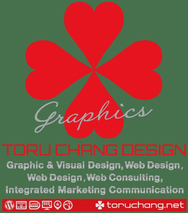 toruchang.net【TORU CHANG DESIGN】WordPressブログ・ホームページ・WEB・HP制作|ロゴマーク|Google/SEO対策|ネット集客・サロン集客|アメブロ活用