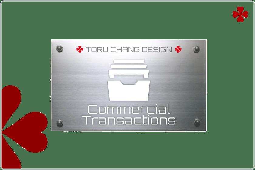 Commercial-Transactions_特定商取引法に基づく表記_【TORU CHANG DESIGN】オシャレなデザインで未来を変える アメブロカスタマイズ HP制作 ロゴマーク SEO サロン集客