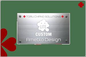 Ameblo-Custom-Lite_アメブロカスタマイズ・簡易プラン_【TORU CHANG DESIGN】オシャレなデザインで未来を変える|アメブロカスタマイズ|HP制作|ロゴマーク|SEO|サロン集客