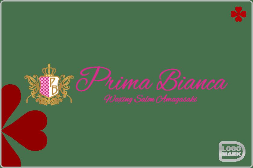 ロゴマーク・パーソナルロゴ_制作例,ロゴデザイン,ブランドマーク,キャラクター,オシャレ,かわいい,かっこいい,品がある,デザイン,Logo,Mark,toru chang,Prima Bianca,プリマビアンカ,尼崎