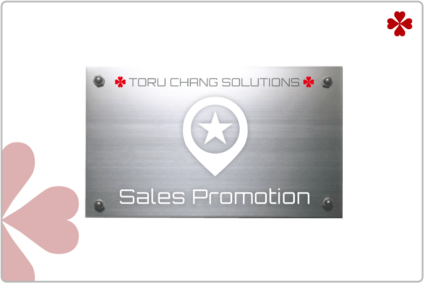 Sales-Promotion_セールスプロモーション_【TORU CHANG DESIGN】オシャレなデザインで未来を変える アメブロカスタマイズ HP制作 ロゴマーク SEO サロン集客