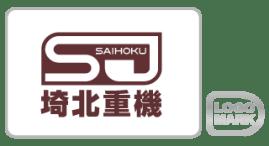 SAIHOKU_ロゴデザイン,ブランドマーク,キャラクター,オシャレ,かわいい,かっこいい,品がある,デザイン,Logo,Mark,toru chang,埼北重機,埼玉県,草加市