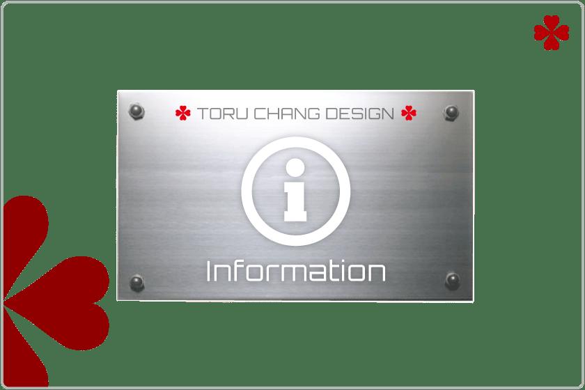 Information_【TORU CHANG DESIGN】オシャレなデザインで未来を変える アメブロカスタマイズ HP制作 ロゴマーク SEO サロン集客