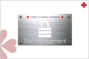 SITE MANAGEMENT【TORU CHANG DESIGN】オシャレなデザインで未来を変える WordPressブログ・ホームベージ・WEB・HP制作 ロゴマーク Google/SEO対策 ネット集客・サロン集客 アメブロ活用