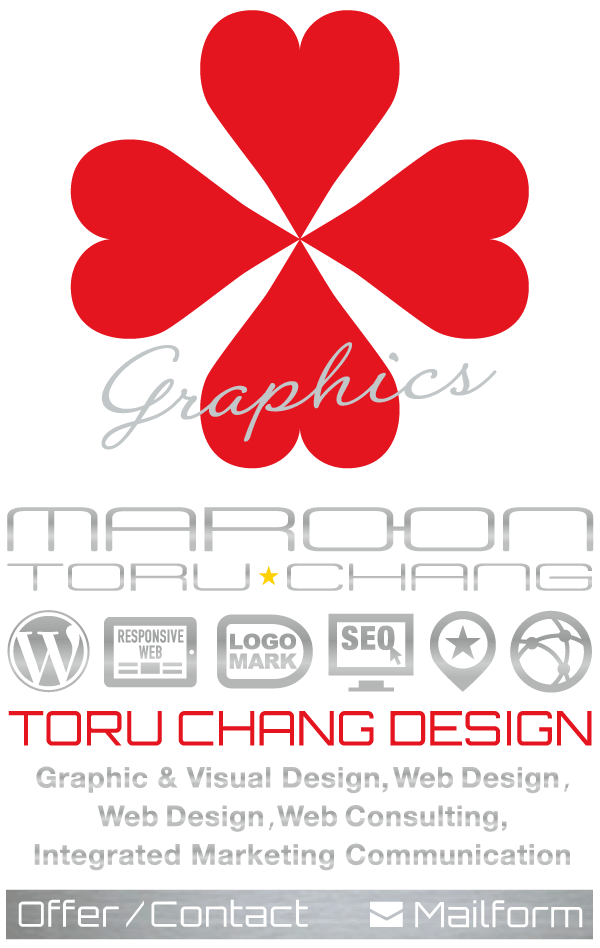toruchang.net【TORU CHANG DESIGN】OFFER・CONTACT_メールフォーム