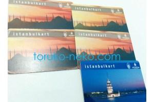 イスタンブールカード istanbulkart とマーヴィカード 公共交通機関 icoca suica ICカード 乙女の塔