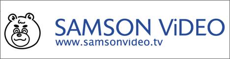 サムソンビデオ TV
