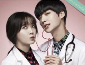 blood ahn jae hyun gu hye sun