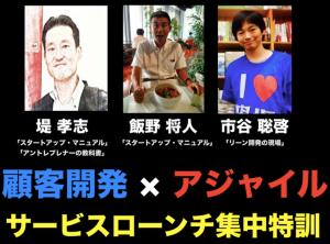 スクリーンショット 2014-06-13 1.11.15