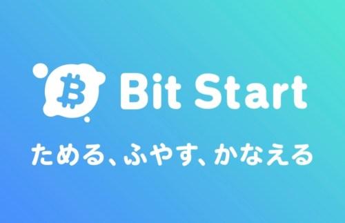 Bit Stock ( ビットストック ) Bit Start ( ビットスタート )