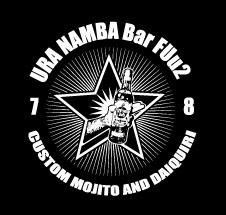 Bar FUu2