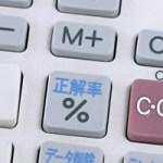 会計処理サービス