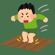 ジャンプする男の子