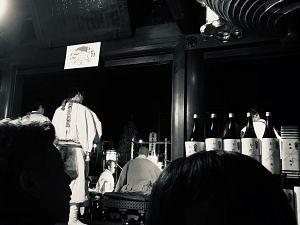 犬鳴山の七宝瀧寺にてご祈祷