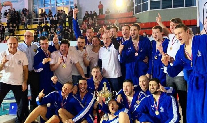 Dynamo Moscow Wins the Russian Cup