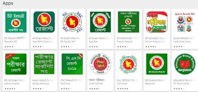 Mobile App ssc result