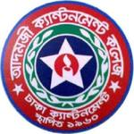 Adamjee Cantonment College Logo   Top 10 colleges in Dhaka