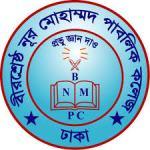 Nur Mohammad Public College Logo