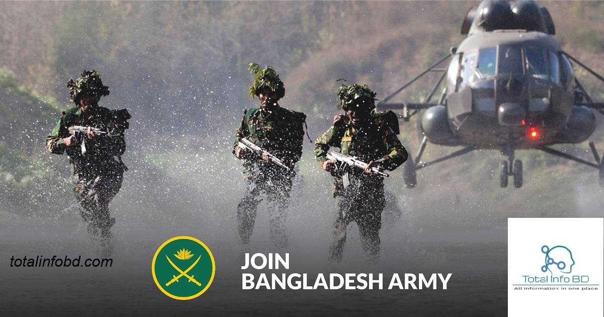 Join Bangladesh Army