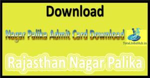 rajasthan-nagar-palika-admit-card