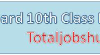 hp-board-10th-class-result