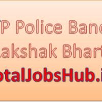 up-police-bandi-rakshak-recruitment