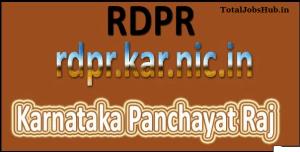karnataka-panchayat-raj-admit-card