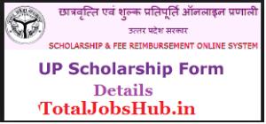 up-scholarship-form