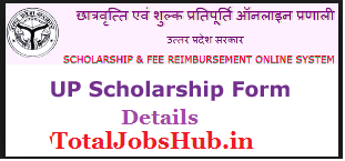 up-scholarship-form