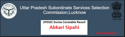 upsssc-excise-constable-result