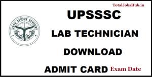 upsssc-lab-technician-admit-card