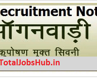 anganwadi-recruitment