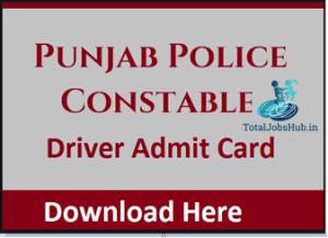 punjab-police-admit-card