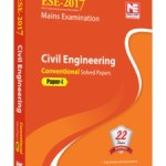 ese-2017-mains-examination-civil-engineering-conventional-paper