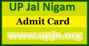 up-jal-nigam-junior-engineer-admit-card
