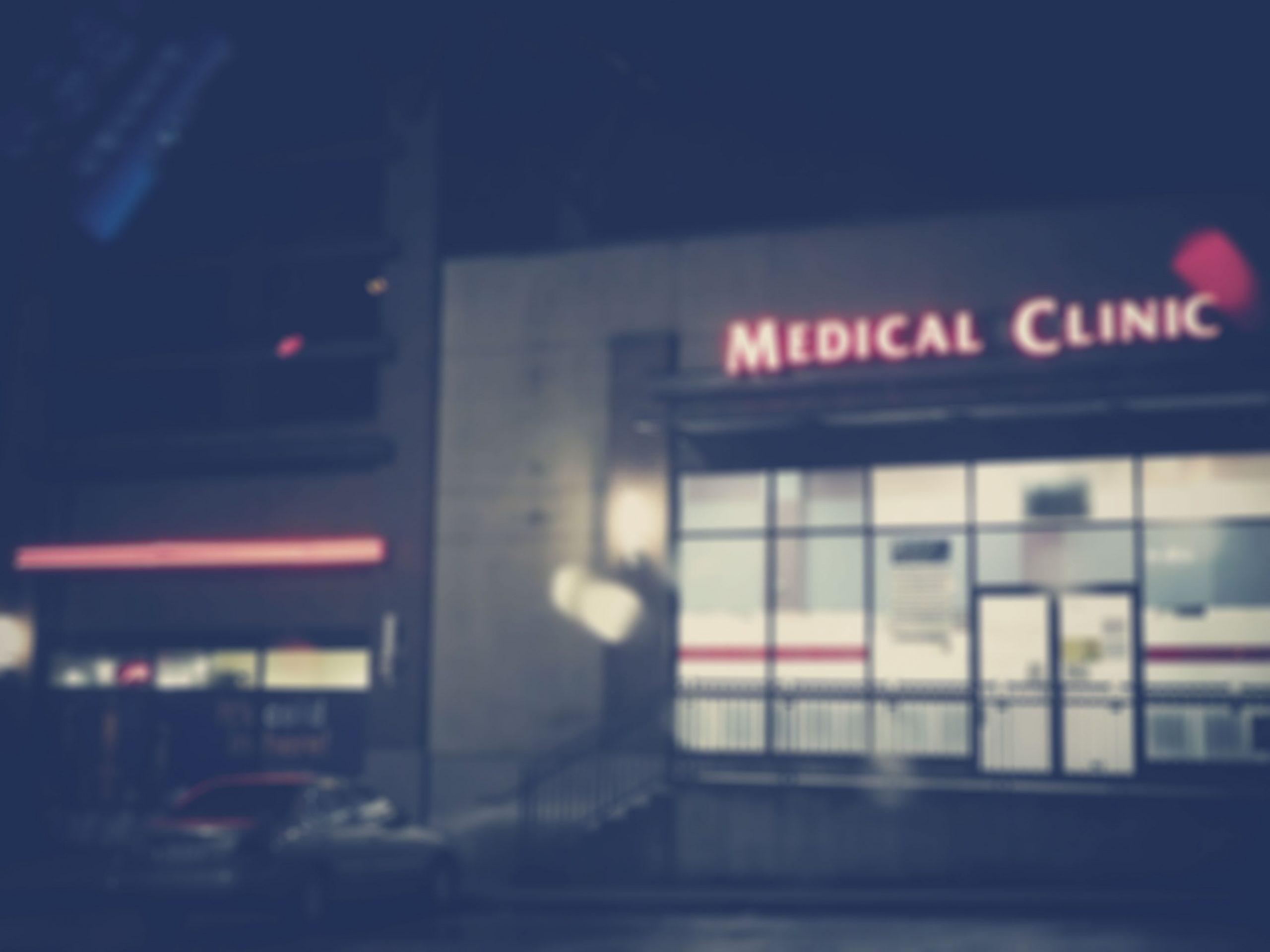 Free Medical!