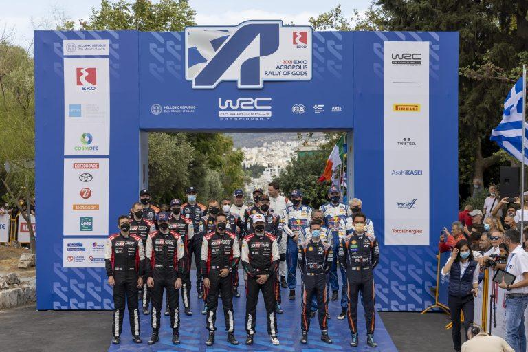 πρόγραμμα WRC
