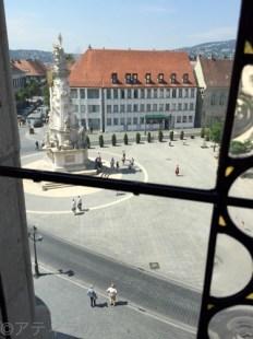 聖三位一体広場