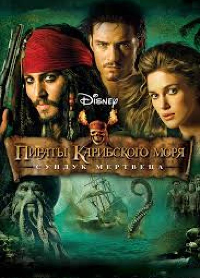 pirates-tver