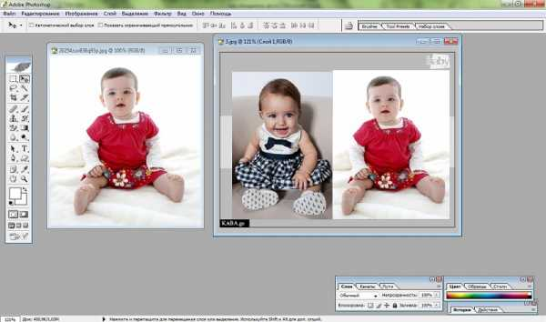 Как 2 фотографии объединить в одну – Как объединить 2 ...