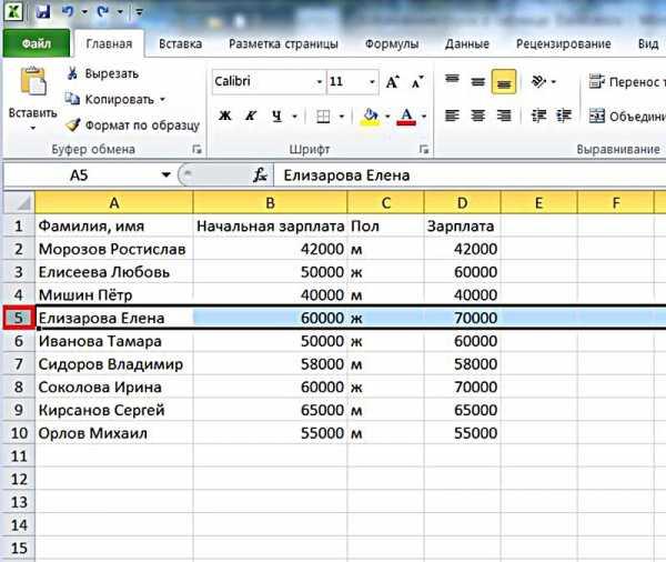 Как добавить строку эксель – Три способа, как в Excel ...