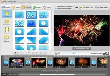 Как сделать видео на компьютере из фотографий с музыкой ...