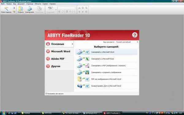 Как сохранить ворд документ в пдф – Как сохранить pdf в ...