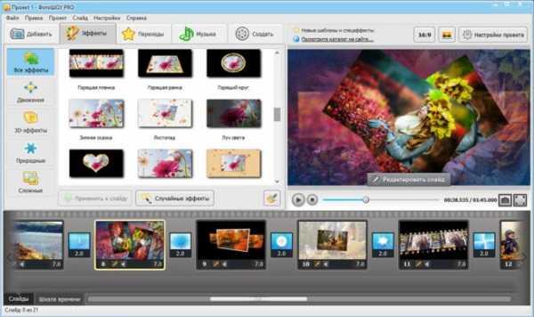 Как создать видео из фотографий – Сделать видео из фото с ...