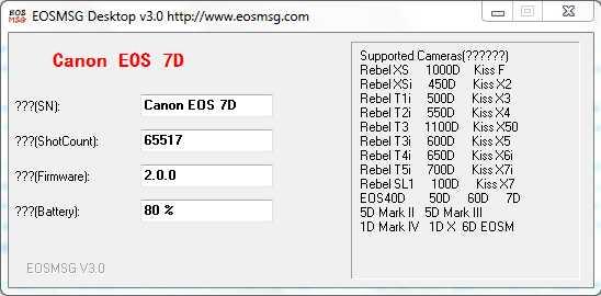 Как узнать пробег на фотоаппарате canon – Как определить ...