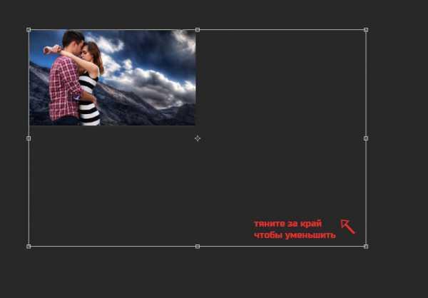 Как в фотошопе наложить на фон картинку в – Как в фотошопе ...