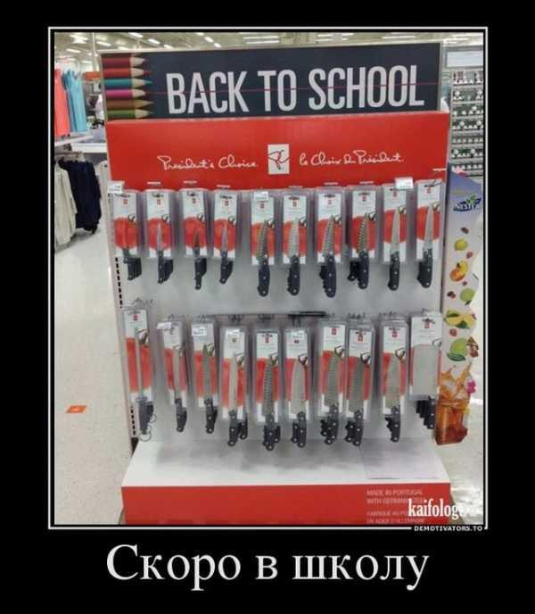 Про уроки картинки – Прикольные картинки про школу в ...