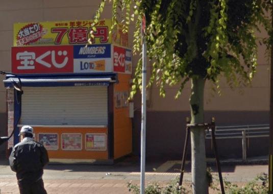 宝くじ 当たる 売り場 福岡