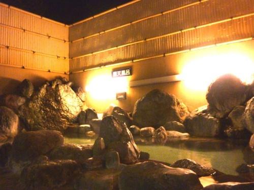 北海道 温泉 スーパー銭湯 おすすめ 穴場