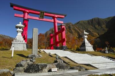 パワースポット 山形 神社